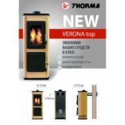 thorma-a4-750x550