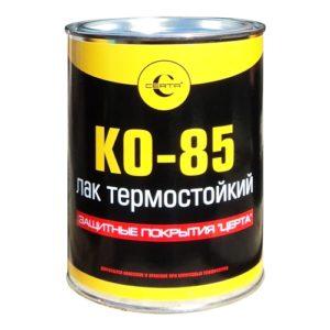 Лак КО-85 термостойкий