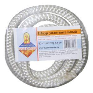 Шнур 3м уплотнитель (10 мм)