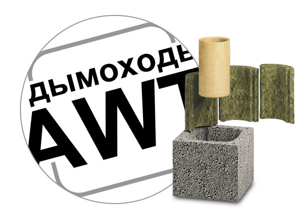 awt-2-640x400