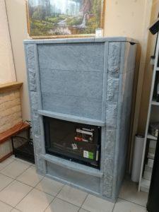 uno-700-antik